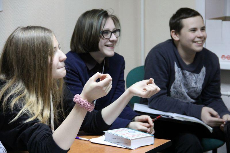 Языковая школа Лингва Хаус, метро Измайлово, Щелковская