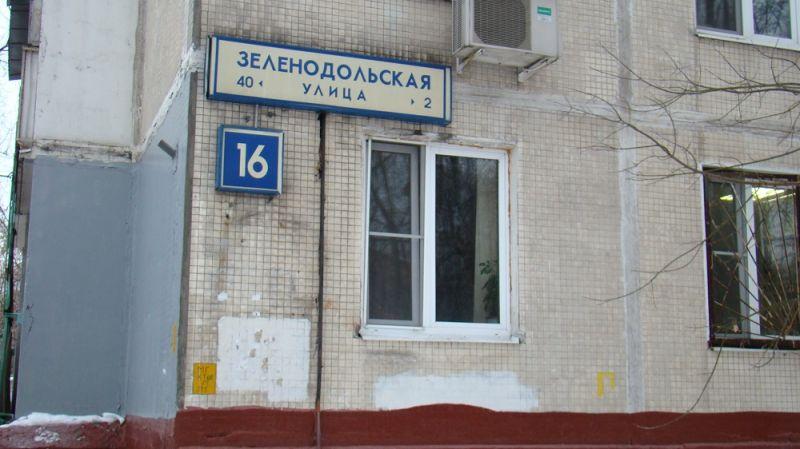 1-комнатная квартира в Москве с хорошим ремонтом