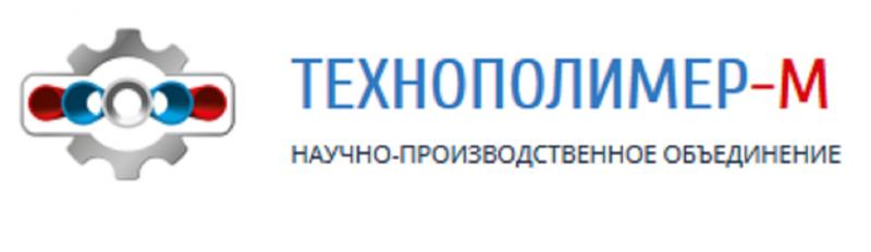 Трубы ПНД в ассортименте в Москве