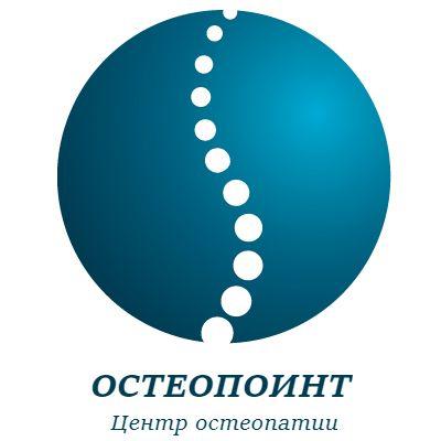 Сдаю кабинеты остеопата/ мануального терапевта/косметолога