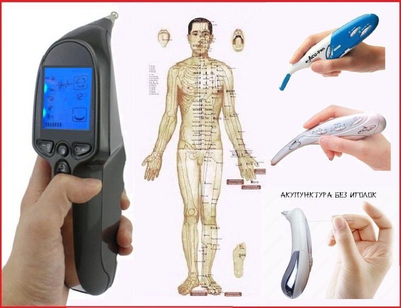 Акупунктурные аппараты  для домашнего применения