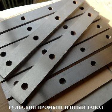 Новые ножи гильотинные  550х60х16мм купить новые ножи для гильотинных ножниц от