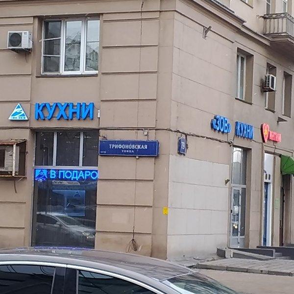 Сдается торговое помещение на Проспекте Мира 79. прямая аренда от собственника