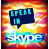 Английский, Французский и Финский по Skype