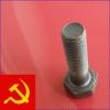 Болты высокопрочные м24х100.10.9 ГОСТ Р 52644-2006