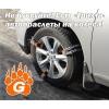 Браслеты противоскольжения на колеса «Гризли» для любых авто