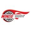 Чип-тюнинг автомобилей от компании Winde