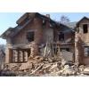 Демонтаж домов , коттеджей, сараев, теплиц.