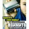 """Детективное агентство """"Московский детектив """""""