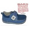 """Детская  обувь  оптом от производителя   """"BARS""""."""