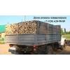 Дрова. Дрова березовые с доставкой. Купить дрова.