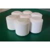 Соль таблетированная для умягчителя воды