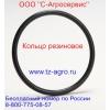 кольцо резиновое круглого сечения