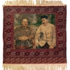 ковер Сталин и Ленин.
