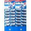 Одноразовые станки Gillette 2 оптом