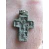 крест 15 в,Никита Бесогон