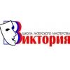 """курсы актерского мастерства в театральной школе """"Виктория"""""""