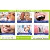 Лечение зубов цены, вылечить зубы в Москве