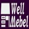 Мебельный интернет магазин WellMebel/ВеллМебель ®