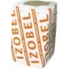 Продаем базальтовый утеплитель Изобел (Izobel)