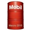 Моторное масло Mobil - оптом и в розницу