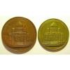 Настольные медали Храм Христа Спасителя. Оригиналы.Выбрать оригинальные подарки