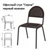 Новая бюджетная офисная мебель: кресла директорские, стулья для посетителей