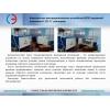 Электрооборудование: подстанция КТП ,Реклоузер ПСС-10, КСО