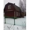 Продам дом, с земельным участком