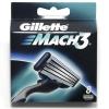 Gillette оптом . Цены от производителя.