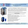 Изготовление и монтаж: подстанция КТП, КСО, Реклоузер ППС-10