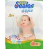 Подгузники Sealer высокое качество - низкие цены
