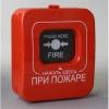 Пожарная безопасность офиса, банка, магазина