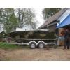 Продаем катера UMS (УМС).