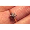 Продам кольцо с бриллиантом