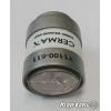 Продам лампы ксеноновые б/у, для эндоскопических осветителей. 3500 руб.