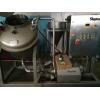 Продаю Универсальный вакуум-термический смеситель (котел) Stephan SA/MC 450/20.