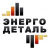 Продажа компрессорного оборудования ООО «ЭНЕРГОДЕТАЛЬ»