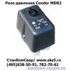 Реле давления Condor MDR2/11