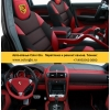 Ремонт и реставрация салонов авто  от Color Glo