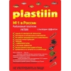 Рыболовный пластилин