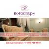 Сеть гостиниц  «Погости. ру» - это выгодно