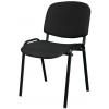 Стулья стандарт,  Офисные стулья ИЗО,  Стулья для операторов