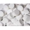 Таблетированная соль мешки 25 кг