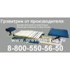 Тренажер Грэвитрин, цена от 22.750 руб.