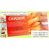 Удаление зубов без боли по оптимальным ценам без осложнений