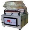 Упн-6 полуавтомат для вакуумной упаковки банковских бумаг
