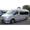 Заказ микроавтобуса в Ереване