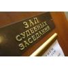 Заявление в арбитражный суд о банкротстве физических лиц