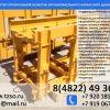 инвентарный кондуктор для колонн